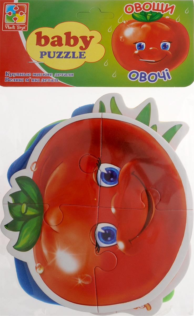 Vladi Toys Мягкие пазлы Baby puzzle Овощи пазлы crystal puzzle 3d головоломка вулкан 40 деталей