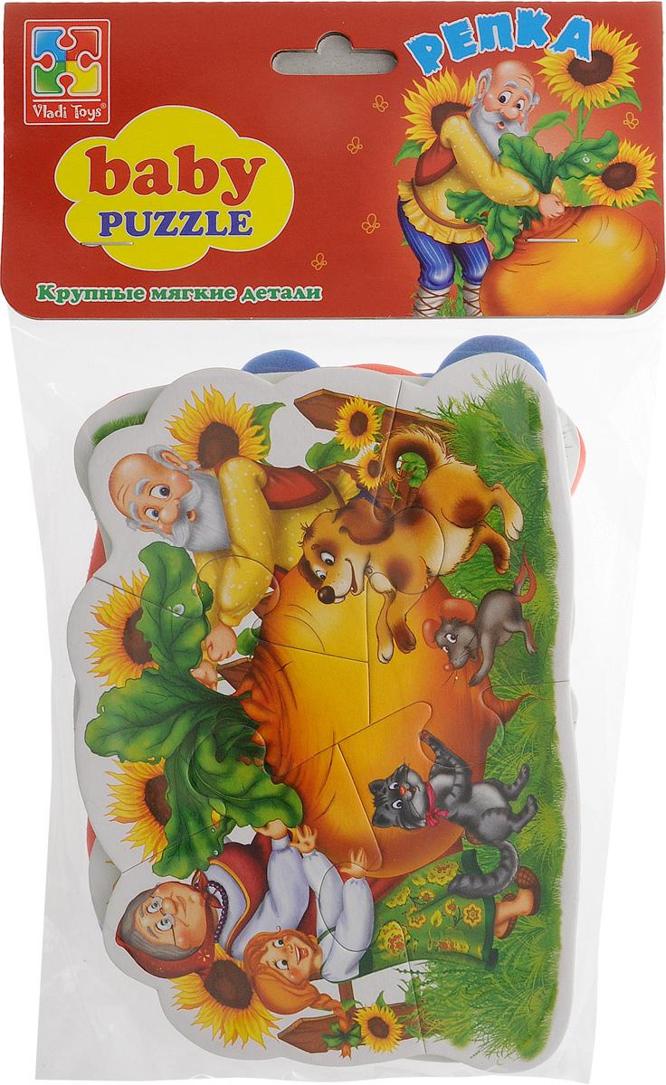 Vladi Toys Мягкие пазлы Baby puzzle Сказки Репка vladi toys пазл для малышей ягоды фрукты 4 в 1