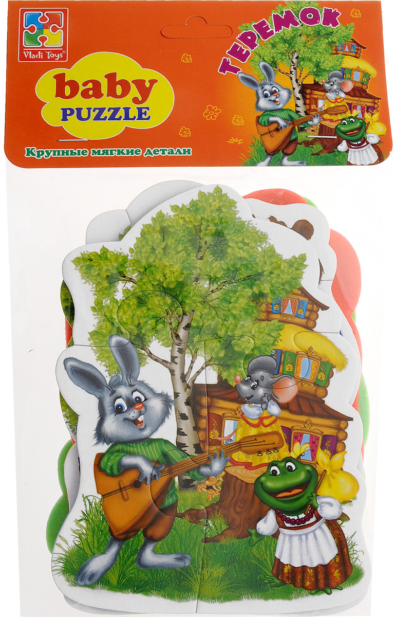 Vladi Toys Мягкие пазлы Baby puzzle Сказки Теремок пазлы vladi toys пазлы мягкие baby puzzle сказки репка