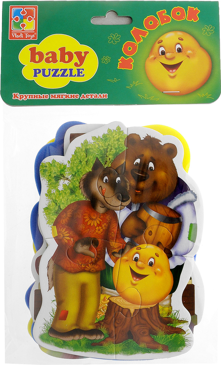 Vladi Toys Пазл для малышей Колобок 4 в 1 vladi toys пазл для малышей ягоды фрукты 4 в 1