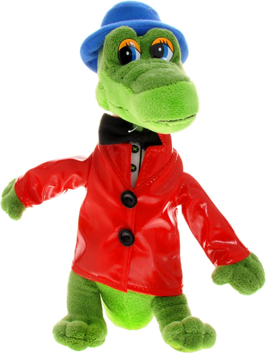 Мульти-Пульти Мягкая озвученная игрушка Крокодил Гена 24 см пледы linea lore плед chingiz khan