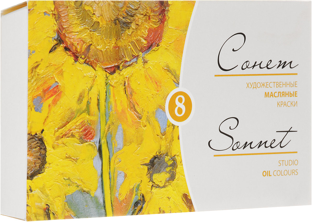 Sonnet Краски масляные художественные 8 цветов2641098Продукция серии Sonnet представляет интерес для профессиональных и начинающиххудожников, а также любителей живописи, специально для которых были созданы наборы красок,отличающиеся удобной упаковкой и грамотно подобранной цветовой гаммой.Краскимасляные художественные Sonnet разработаны по традиционным технологиям сиспользованием современных материалов и предназначены для живописи. Краски отличаютсяяркостью и чистотой цвета, пастозностью и высокой светостойкостью. Палитра масляныххудожественных красок включает в себя наиболее популярные цвета, необходимые дляначинающих художников.