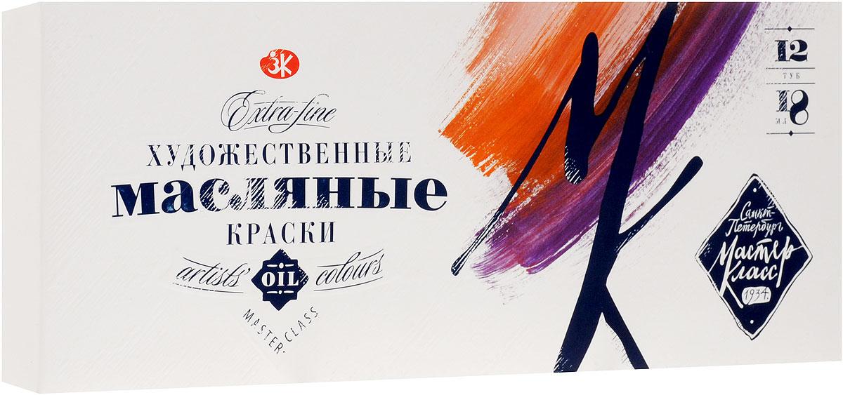 Master Class Масляные художественные краски 12 цветов1141001Художественные масляные краски Master Class представляют собой густотертые тонкодисперсные смеси высококачественных пигментов и связующих, изготовленных на основе специально обработанных масел.В состав также входят натуральные смолы, положительным образом влияющие на свойства красок. Яркость и чистота цвета, высокая светостойкость красок обусловлены, в первую очередь, применением неорганических (традиционные земляные пигменты, синтетические кадмиевые, кобальтовые, железоокисные) и органических пигментов высокого качества.В наборе 12 тюбиков с краской.