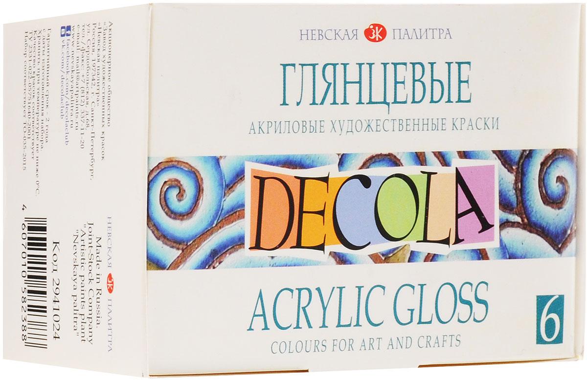 Decola Глянцевые акриловые художественные краски 6 цветов2941024Краски на основе водной акриловой дисперсии.Они легко наносятся на любую поверхность (бумагу, картон, грунтованный холст, дерево, металл, кожу), обладают высокой укрывистостью, хорошо смешиваются, быстро высыхают. После высыхания краски приобретают однородную глянцевый блеск, не смываются водой.В упаковке краска 6 цветов.