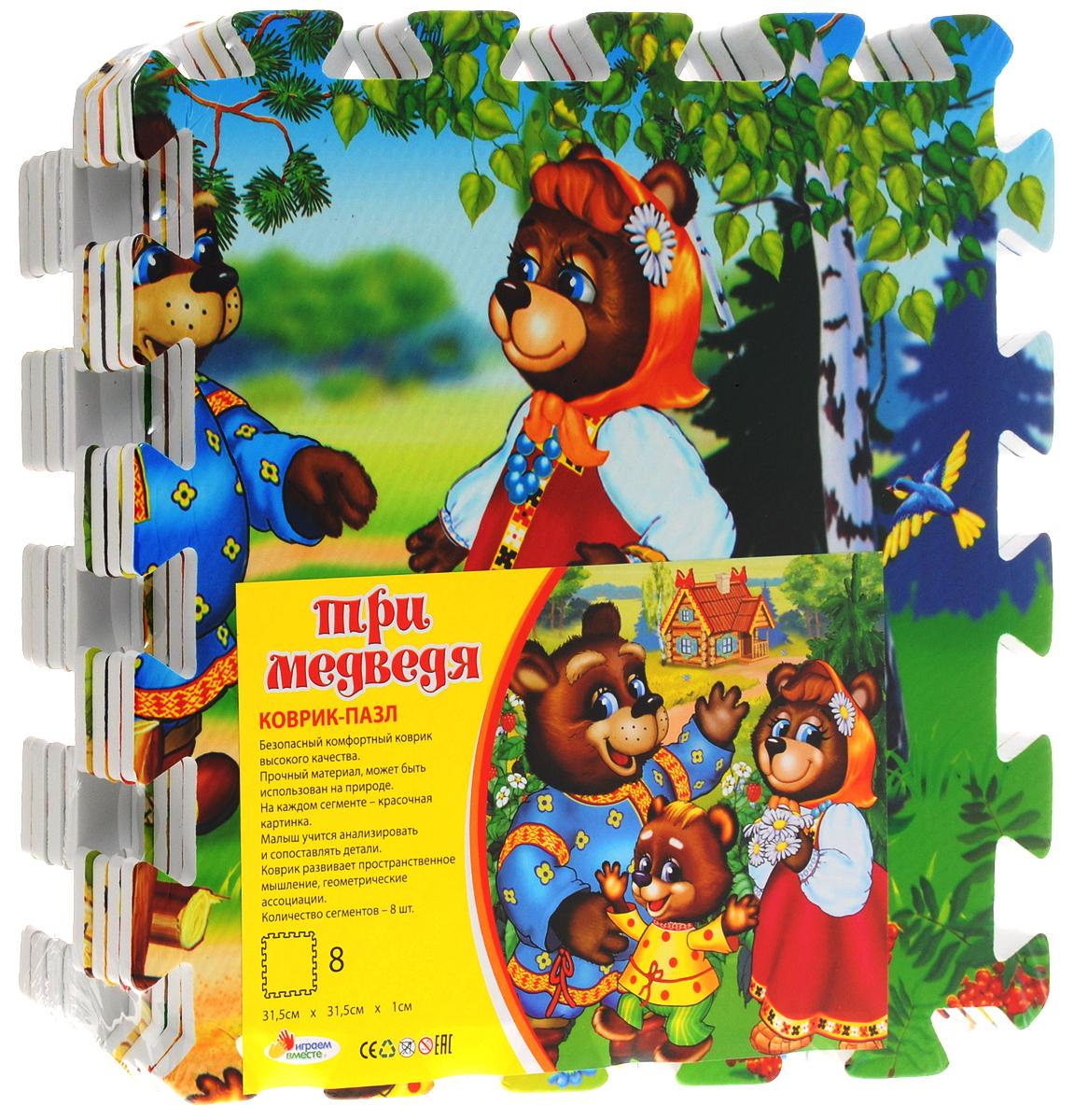Играем вместе Коврик-пазл Три медведя