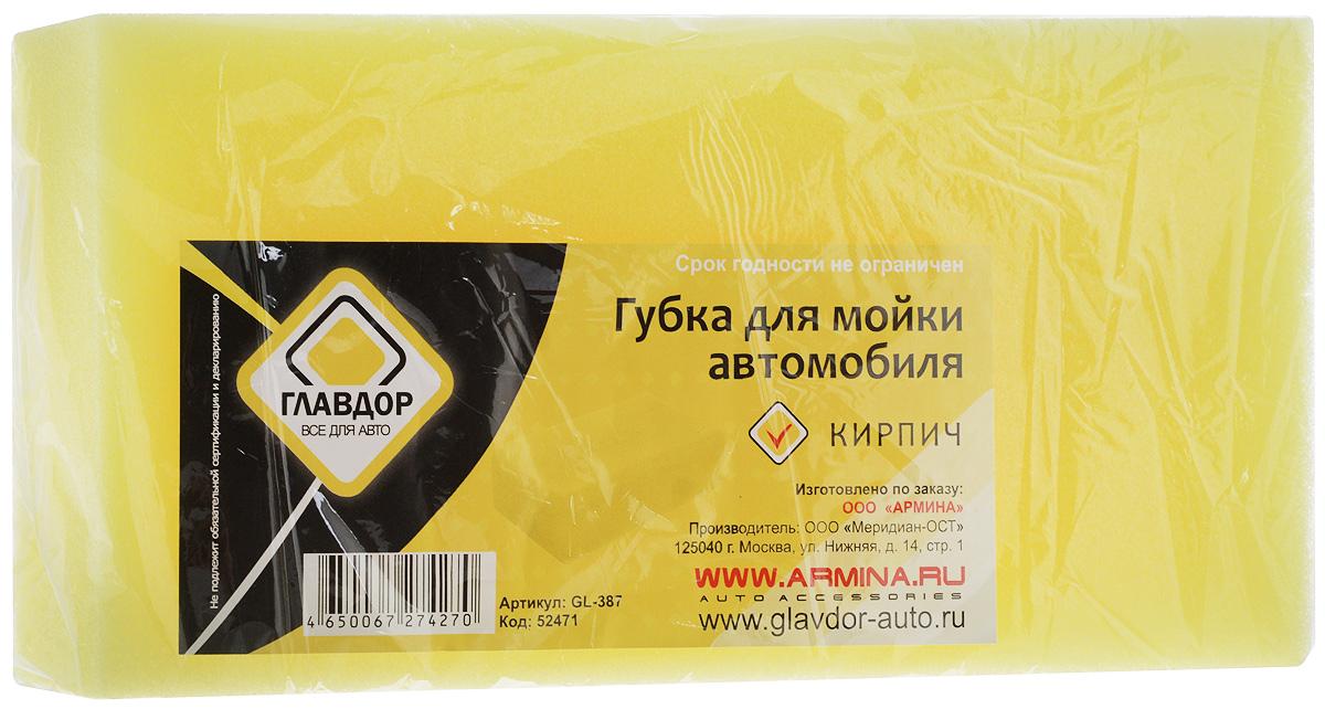 Губка для мытья автомобиля Главдор Кирпич, цвет: желтый, 17,5 х 10,5 х 5 смGL-387_желтыйГубка Главдор Кирпич, изготовленная из высококачественного поролона, обеспечивает бережный уход за лакокрасочным покрытием автомобиля, обладает высокими абсорбирующими свойствами. При использовании с моющими средствами, изделие создает обильную пену. Губка сохраняет свою форму даже после многократного использования и прослужит вам долгие годы.
