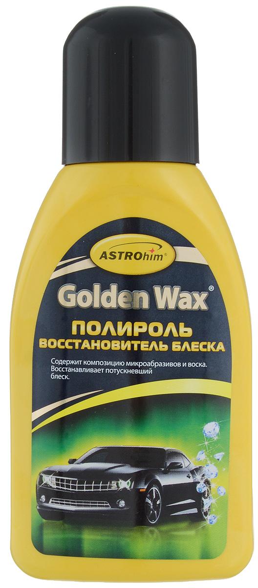 Полироль кузова Astrohim Golden Wax, восстановитель блеска, 250 млАС-250Полироль Astrohim Golden Wax предназначен для восстановления утраченного блеска и потускневшего цвета лакокрасочных покрытий автомобилей. Мягкие абразивы и специальные очистители, входящие в состав, удаляют продукты окисления, поверхностные царапины и микродефекты. Воскополимерная композиция полироля образует защитную пленку, в течение длительного времени выдерживающую агрессивное действие атмосферных осадков, дорожных реагентов и профессиональной химии, применяемой на автомойках. Защищает лакокрасочное покрытие от выгорания.Способ применения: вымойте кузов автомобиля автошампунем Astrohim и протрите насухо замшей или чистой тканью. Хорошо встряхните флакон и нанесите полироль на кузов круговыми движениями с помощью слегка влажной губки. Дайте подсохнуть составу (1-2 мин) и отполируйте мягкой тканью.Состав: вода, изопарафин 10-30%, композиция карнаубских восков 5-15%, микроабразив 5-15%, силиконовые полимеры Объем: 250 мл.