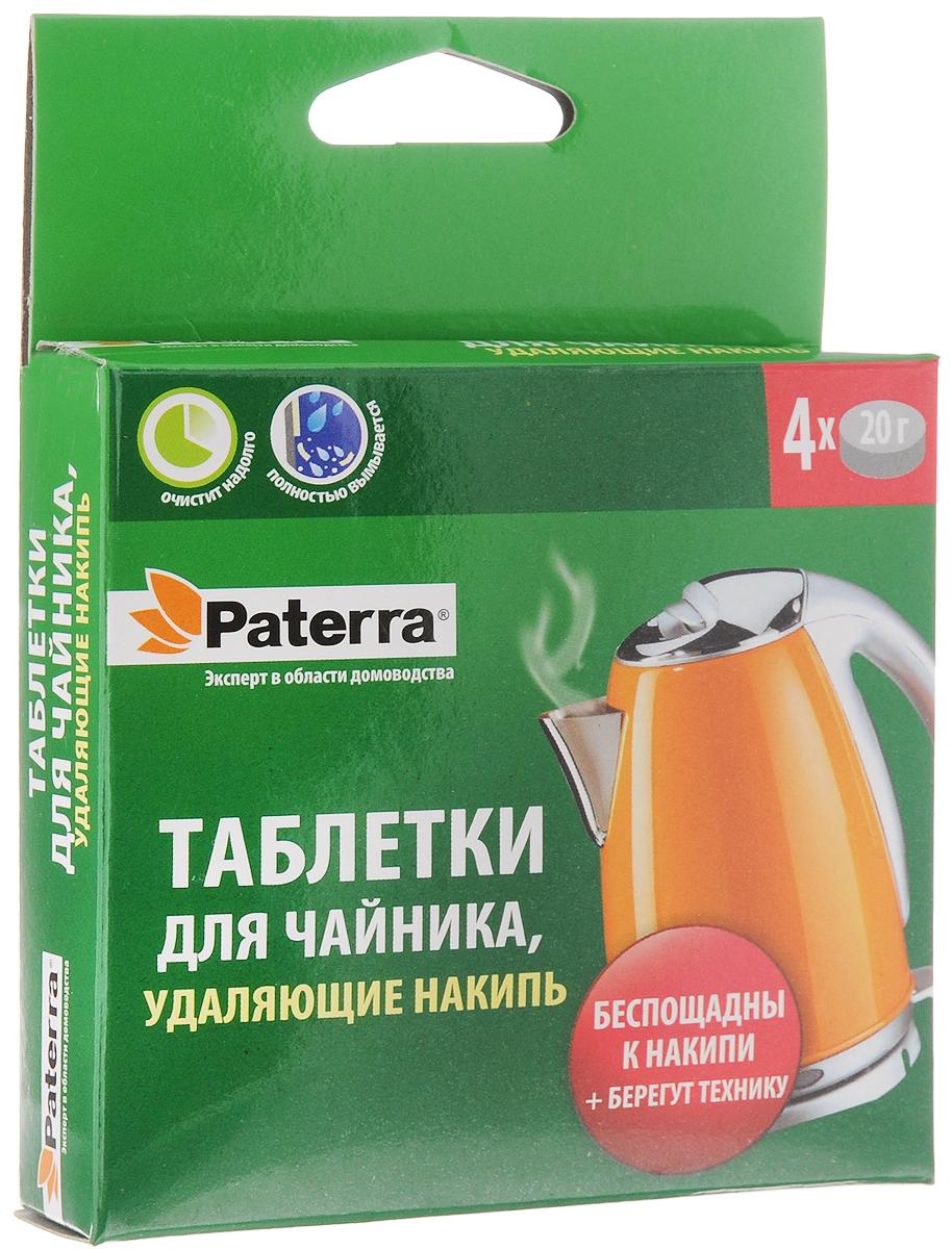 Таблетки для чайника Paterra, удаляющие накипь, 4 шт х 20 г402-475Таблетки для чайника Paterra предназначены для очистки чайников от известкового налета. Особенностью очищающих таблеток Paterra является их уникальный состав, который беспощаден к стойким известковым отложениям, но при этом бережет бытовую технику и не повреждает ее. Кроме того, таблетки не содержат в своем составе опасных для здоровья человека компонентов, а после ополаскивания и дополнительного кипячения полностью вымываются водой. Одной таблетки достаточно, чтобы произвести одну очистку.Способ применения: растворите таблетку в 1/2 литра теплой воды, залейте раствор в чайник и прокипятите. После кипячения вылейте раствор вместе с накипью, промойте чайник от остатков раствора, 2-3 раза вскипятив в нем чистую воду.Меры предосторожности: беречь от детей и животных, не хранить вместе с продуктами питания.Состав: лимонная кислота, АЕО-9, глюконат натрия, кремнекислый натрий, карбонат натрия.Товар сертифицирован.Как выбрать качественную бытовую химию, безопасную для природы и людей. Статья OZON Гид