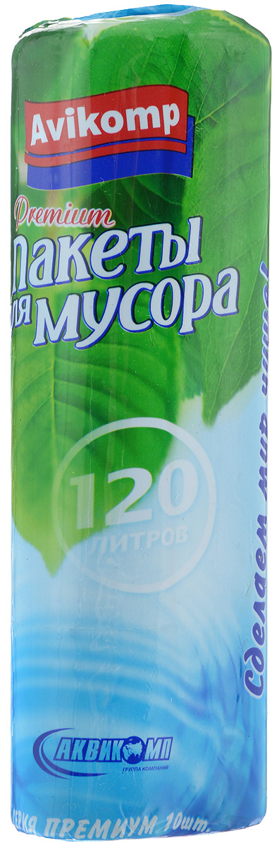 Мешки для мусора Avikomp Premium, 120 л, 10 шт наволочка style цвет бежевый 52 см х 74 см