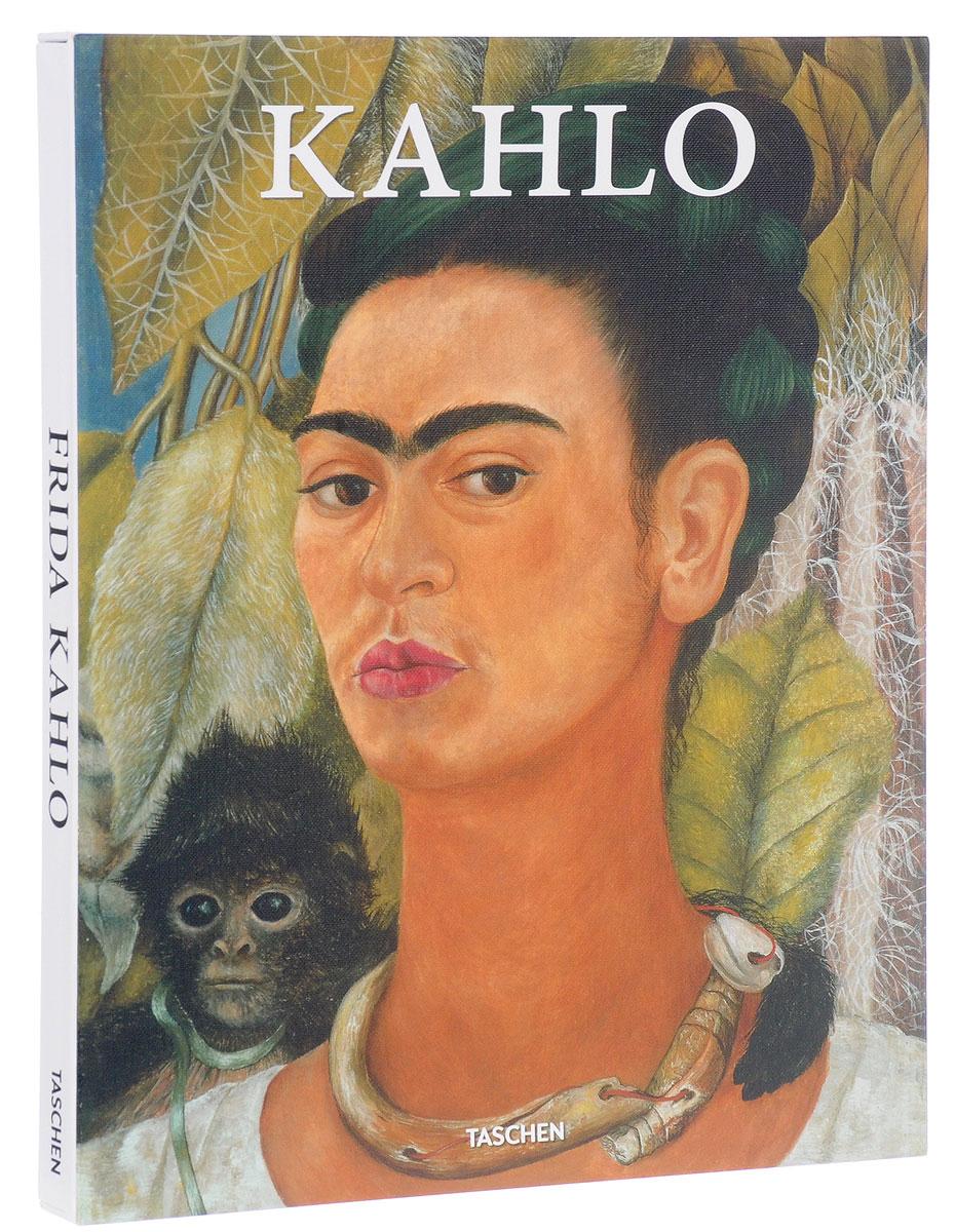 Kahlo: Poster Set калмыкова в шедевры русского портрета masterpieces of russian portraiture около 300 иллюстраций