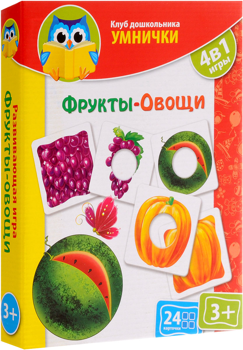 Vladi Toys КД Умнички Фрукты-Овощи vladi toys пазл для малышей ягоды фрукты 4 в 1