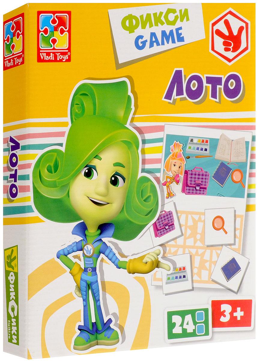 Vladi Toys Игра настольная Фиксики Лото настольные игры djeco игра лото дом