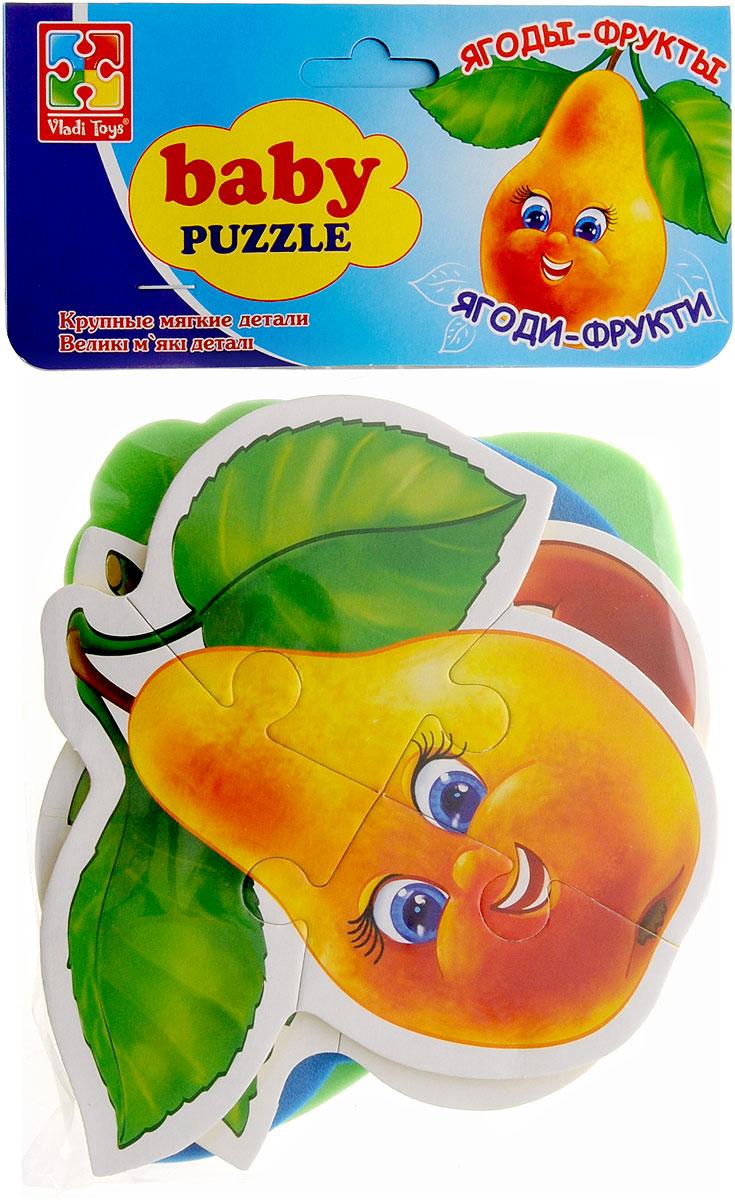 Vladi Toys Пазл для малышей Ягоды-фрукты 4 в 1 нескучный кубик пазл для малышей фрукты