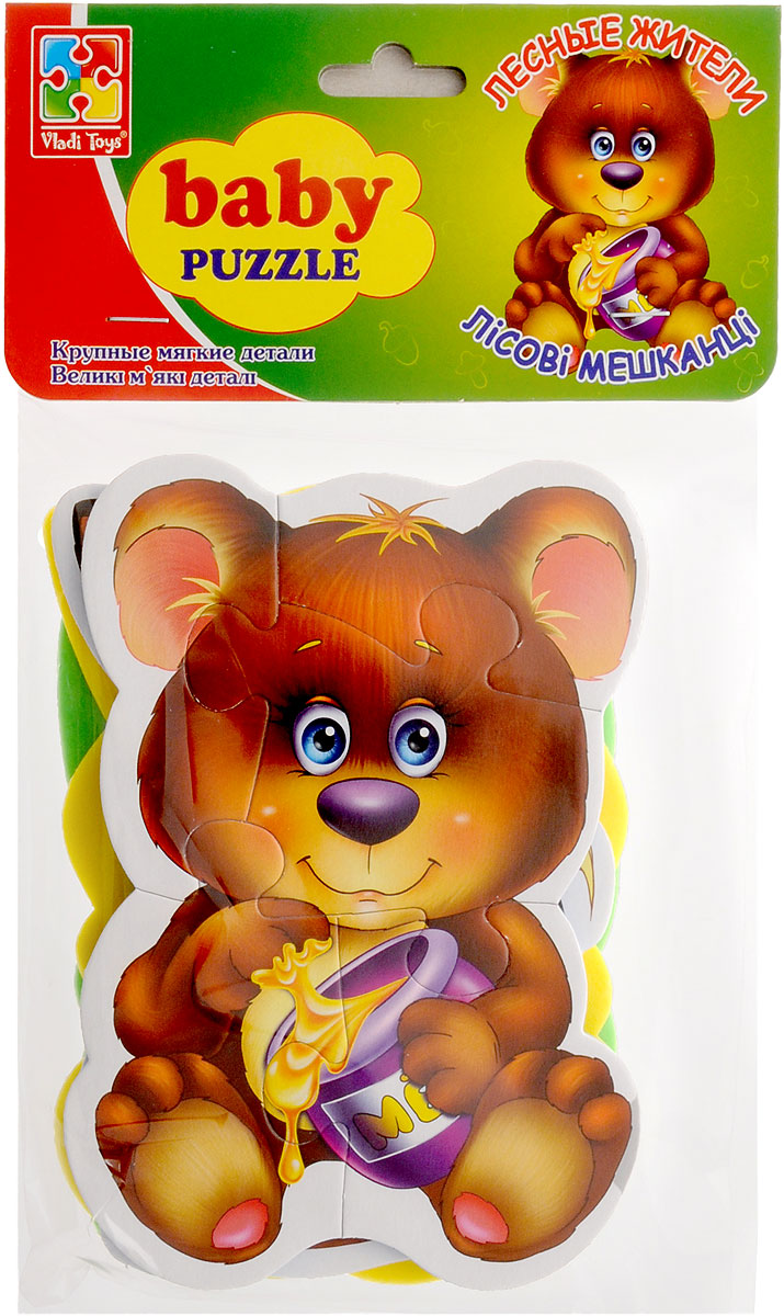 Vladi Toys Мягкие пазлы Baby puzzle Лесные жители пазлы vladi toys пазлы мягкие baby puzzle сказки репка