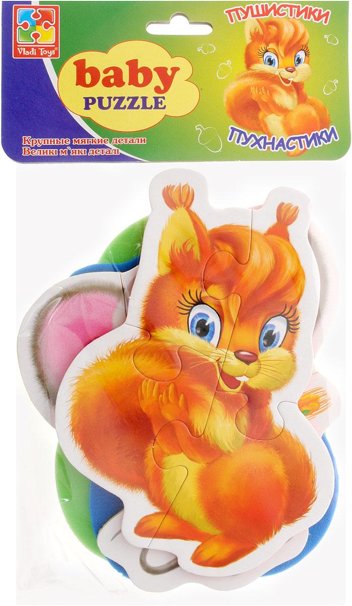 Vladi Toys Мягкие пазлы Baby puzzle Пушистики пазлы vladi toys пазлы мягкие baby puzzle сказки репка