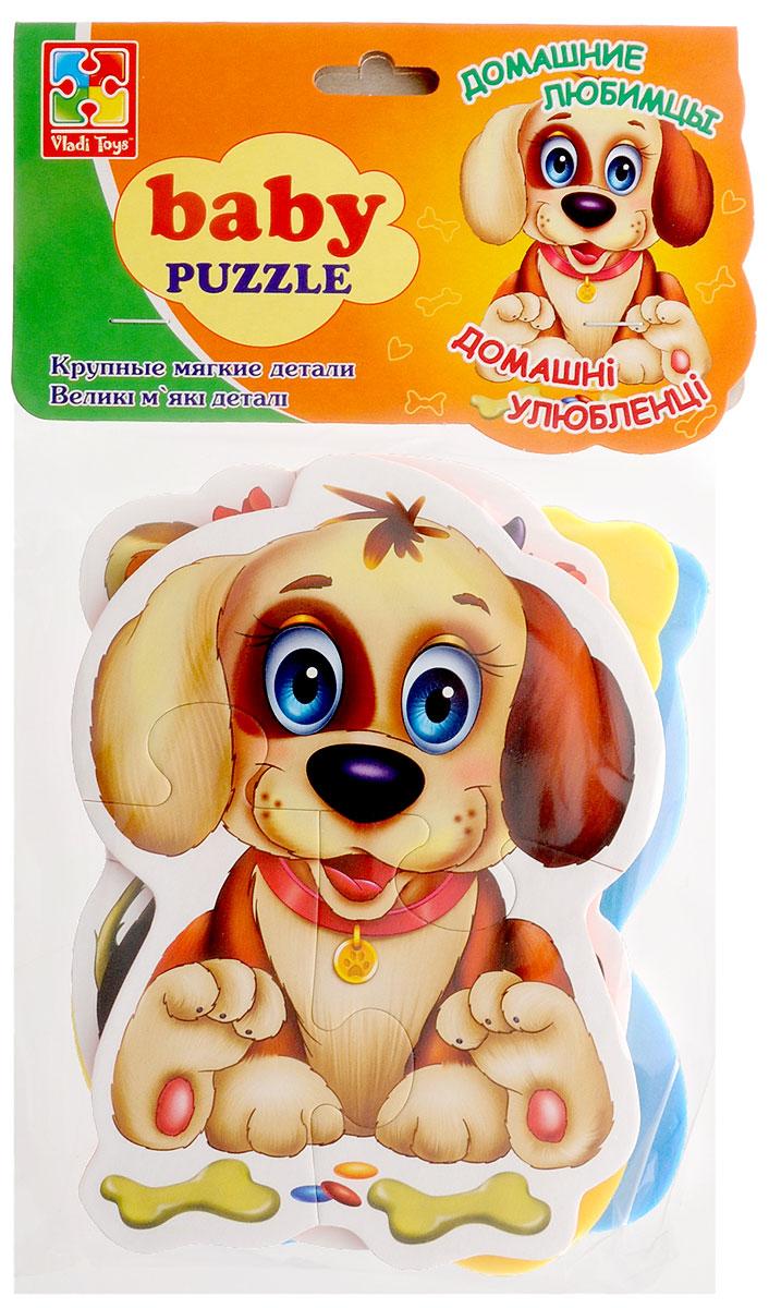 Vladi Toys Мягкие пазлы Baby puzzle Домашние любимцы