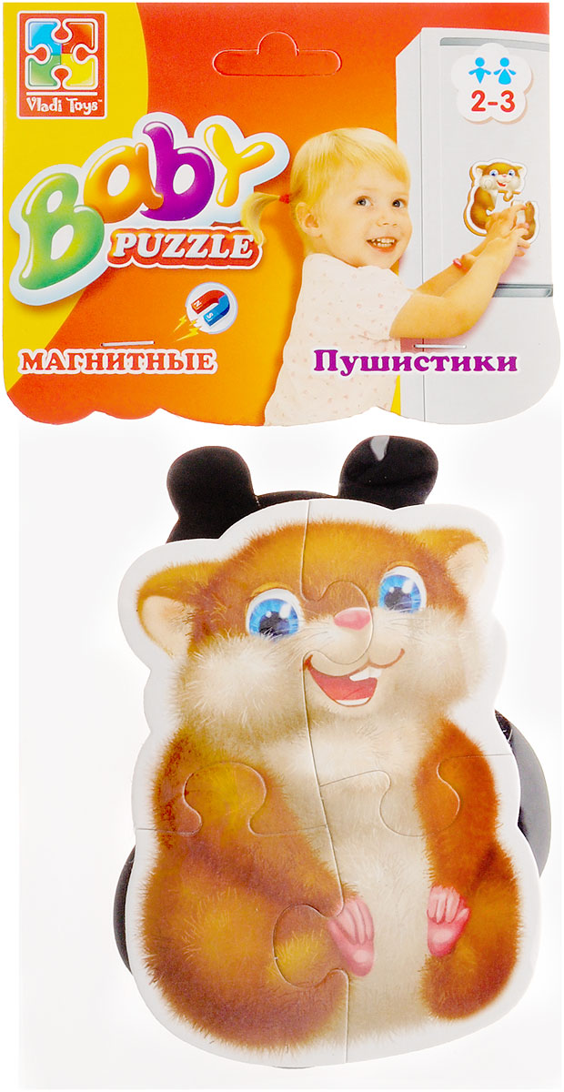 Vladi Toys Мягкие магнитные Baby puzzle Пушистики пазлы vladi toys пазлы мягкие baby puzzle сказки репка