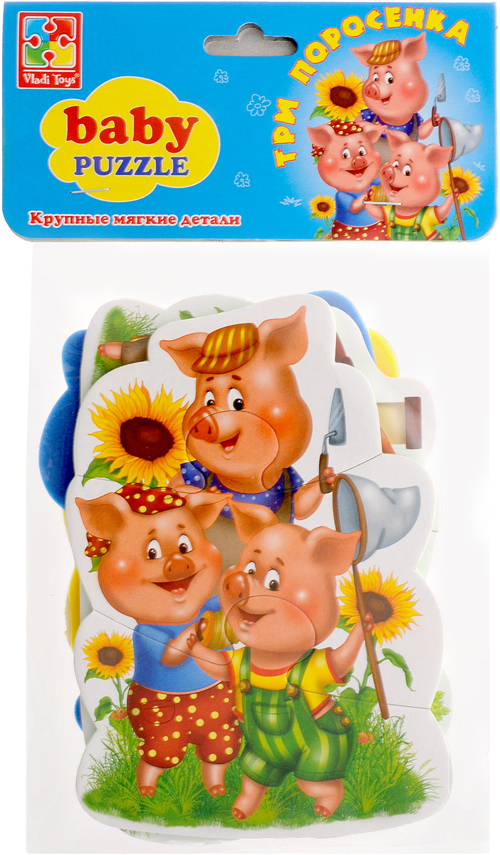 Vladi Toys Мягкие пазлы Baby puzzle Сказки Три поросенка пазлы vladi toys мягкие пазлы сказки репка а4 24 элемент