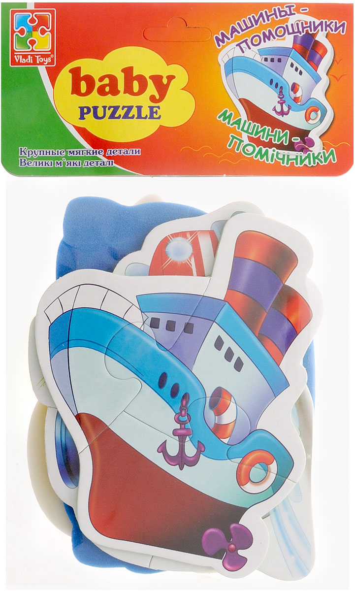 Vladi Toys Мягкие пазлы Baby puzzle Транспорт vladi toys пазл для малышей ягоды фрукты 4 в 1