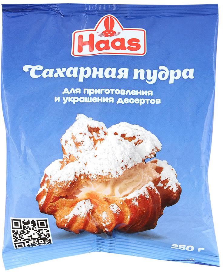Haas cахарная пудра, 250 г автоаромат сахарная пудра millefiori milano автоаромат сахарная пудра
