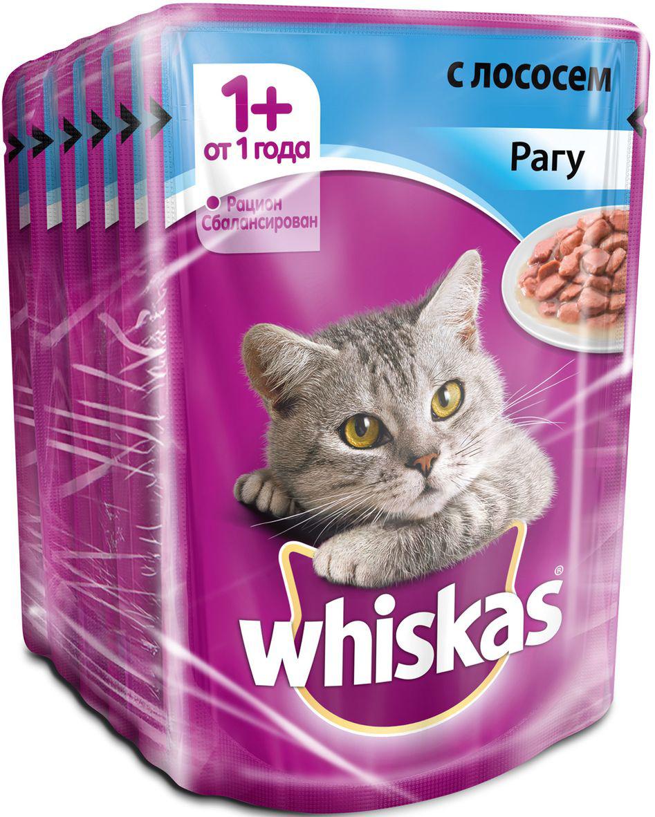 Консервы Whiskas для взрослых кошек, рагу с лососем, 85 г х 6 шт42064Консервы Whiskas - это порция сочных кусочков с лососем, приготовленных по особому рецепту. В основе корма формула сбалансированного питания, которая содержит белки, минералы, витамины, таурин и животные жиры. Порадуйте вашего питомца - в каждой порции только качественные продукты, как и те, что на вашей кухне: мясные ингредиенты, злаки и жиры животного происхождения. Все натуральные свойства сохранены и правильно сбалансированы для энергии и здоровья вашего кота.