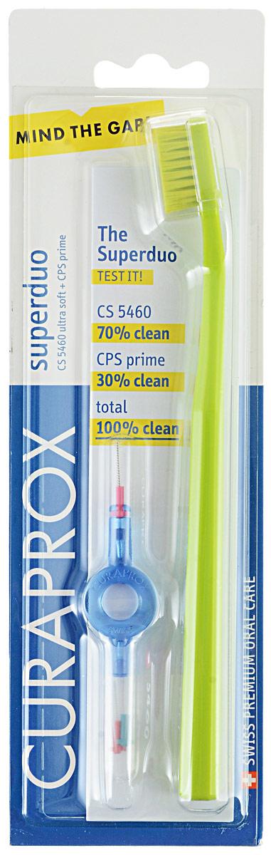 Curaprox Гигиенический набор Superduo: щетка CS5460, 3 ершика CPS 06, 07, 08, держатель UHS 409, цвет зеленый curaprox гигиенический набор superduo щетка cs5460 3 ершика cps 06 07 08 держатель uhs 409 цвет синий