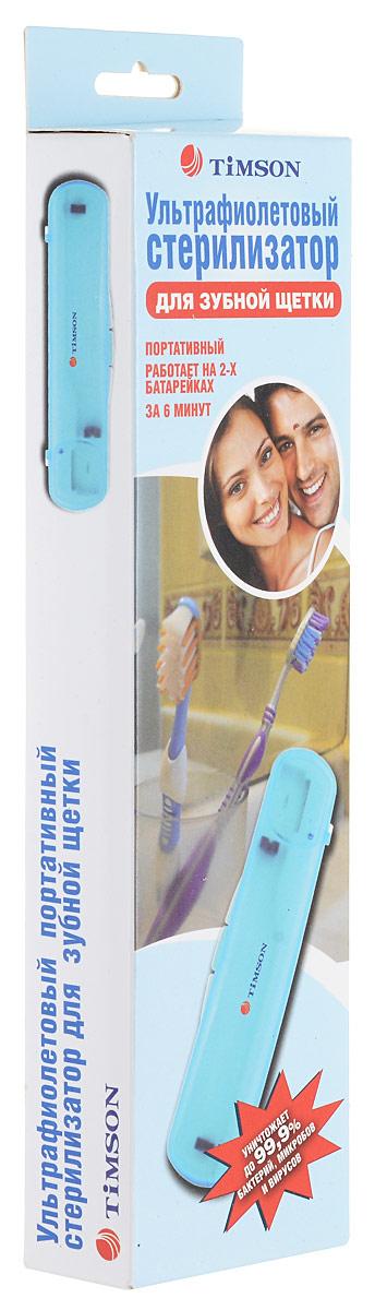 Ультрафиолетовый стерилизатор для зубной щетки