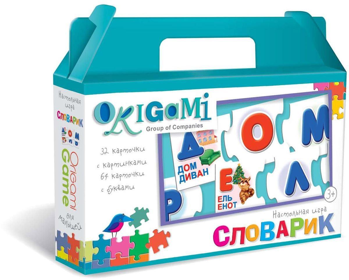 Оригами Обучающая игра Словарик оригами обучающая игра профессии