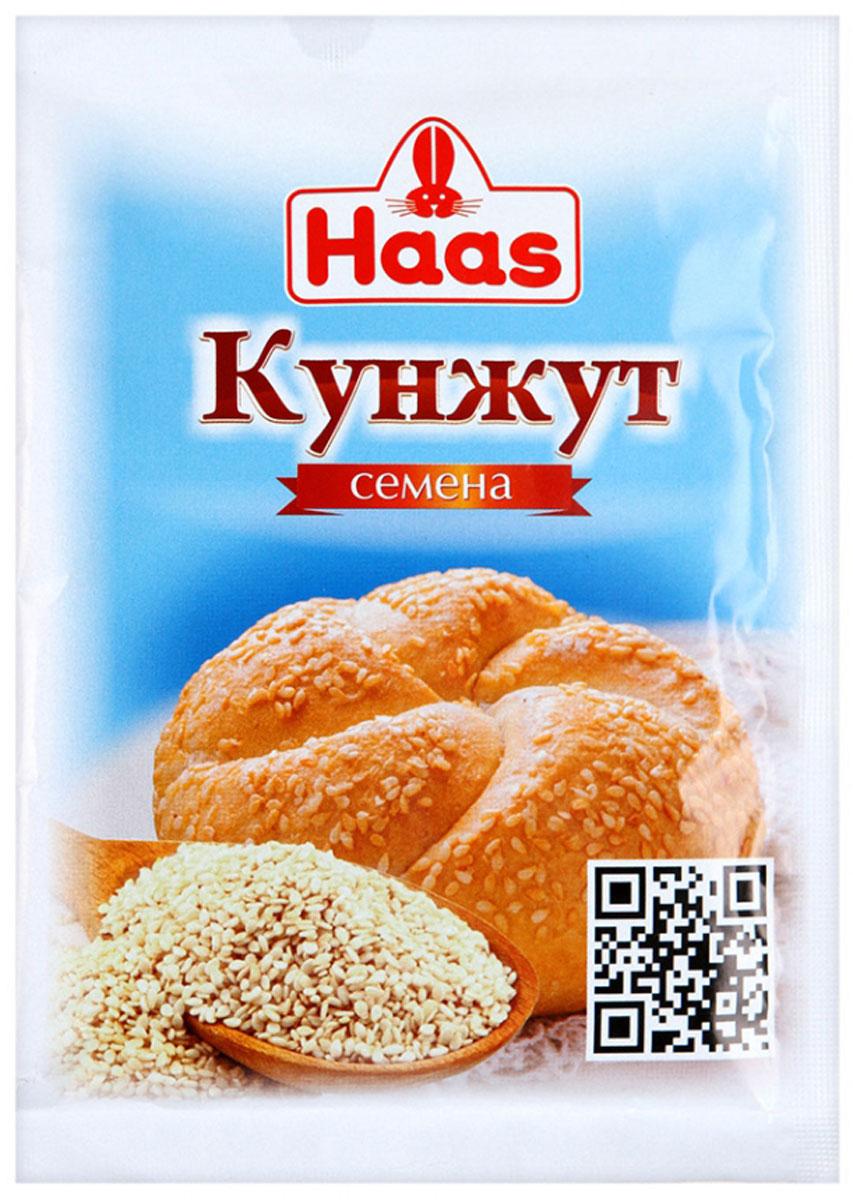 Haas семена кунжута, 50 г240072Семена кунжута Haas активно используются для ароматизации и украшения выпечки, десертов и хлебобулочных изделий; в качестве добавки к салатам, основным блюдам из морепродуктов, мяса и риса, различным соусам; при приготовлении сладостей на основе семян кунжута (козинаки, халва); для панировки при приготовлении вторых блюд.Приправы для 7 видов блюд: от мяса до десерта. Статья OZON Гид
