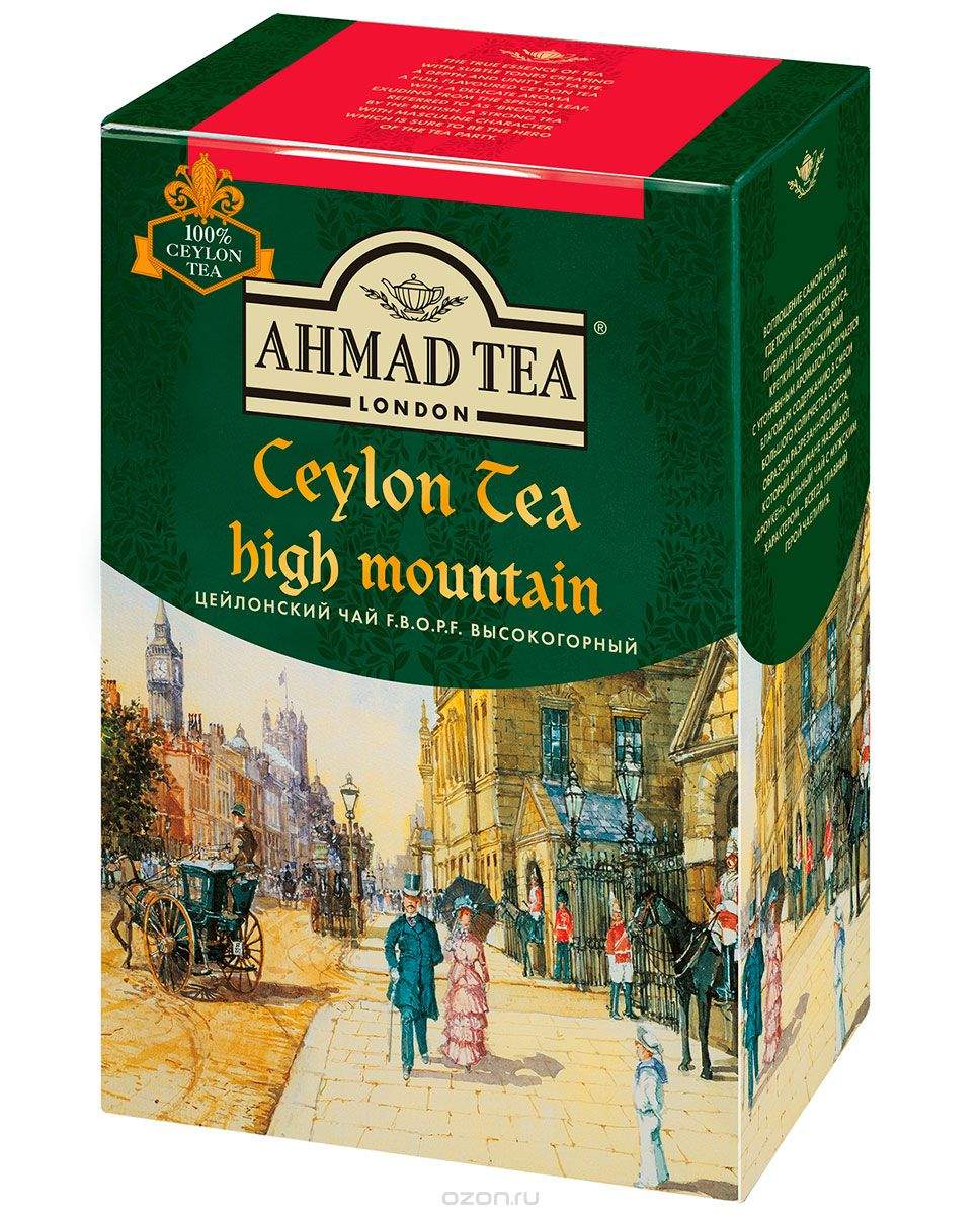 Ahmad Tea Ceylon Tea F.B.O.P.F. черный чай, 90 г чай черный ahmad tea earl grey пакетированный
