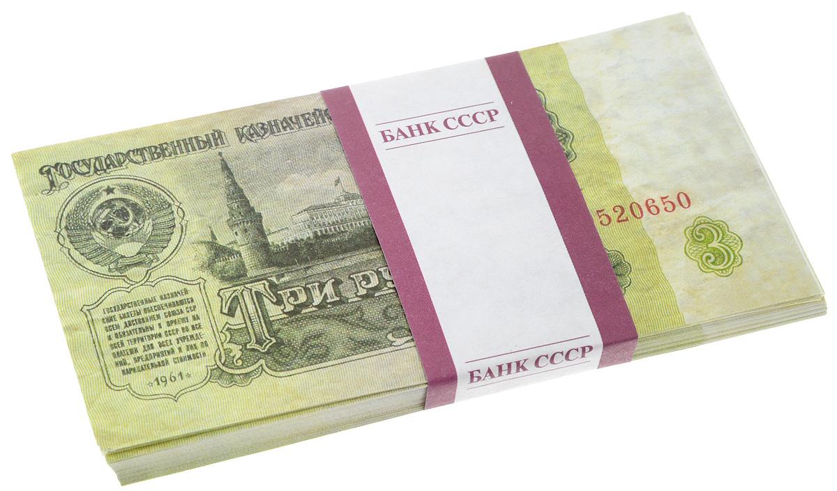деньги Сувенирные деньги Эврика Забавная пачка СССР 3 рубля