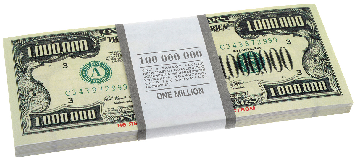 Блокнот Эврика Пачка 1000000 долларов, 90 листов95519Блокнот Эврика Пачка 1000000 долларов - это яркий аксессуар для тех, кто ценит практичные и оригинальные вещи. Блокнот состоит из 90 разноцветных линованных листов. Такой оригинальный блокнот поможет вам записать важные мысли и заметки, а его внешний вид не позволит затеряться среди других вещей на вашем столе.Размер одного листа: 6 х 15,1 см.
