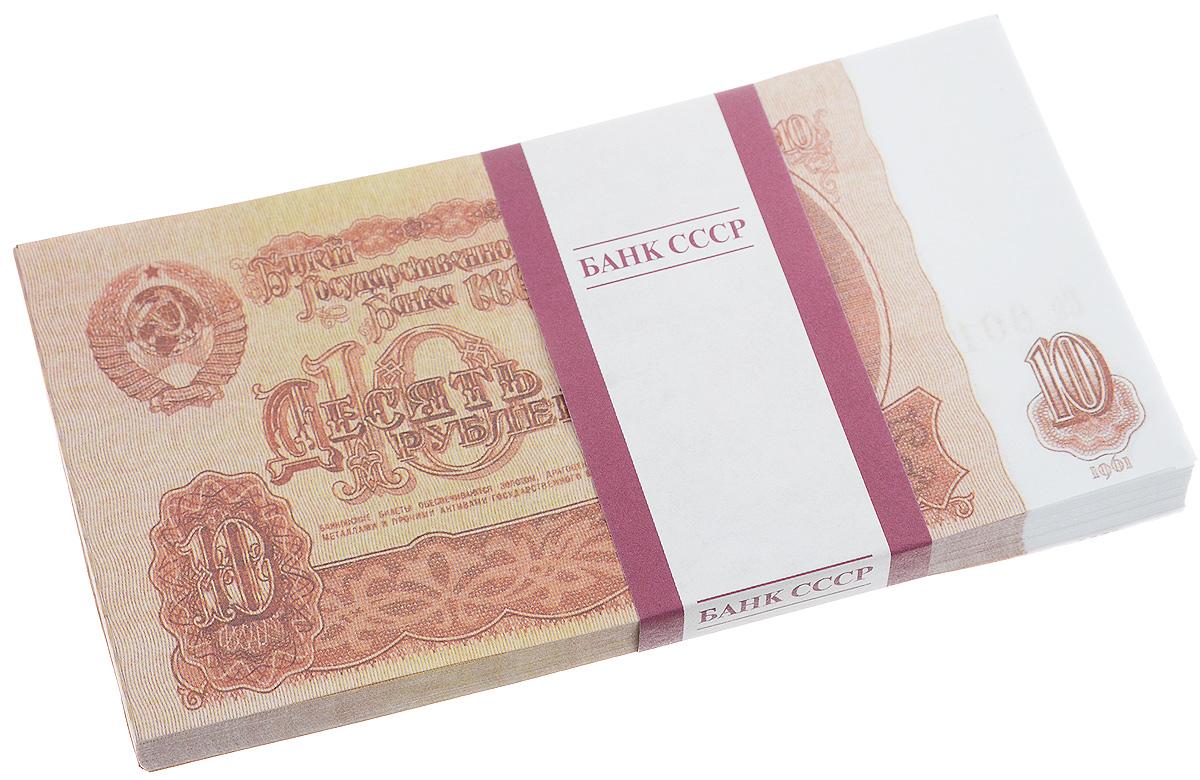 деньги Сувенирные деньги Эврика Забавная пачка СССР 10 рублей