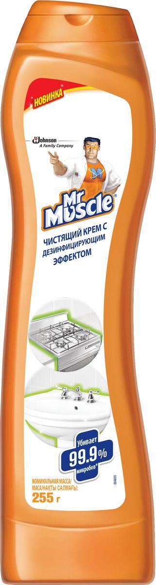 Универсальный чистящий крем Mистер Mускул с дезинфицирующим эффектом, 255 г678944