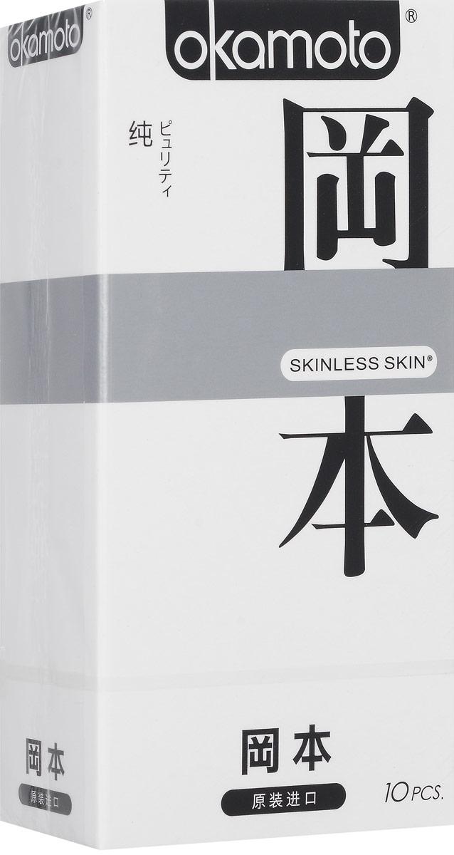 Презервативы Okamoto Skinless Skin Purity, классические, No.10, 10 шт okamoto skinless skin purity классические презервативы для максимально естественных ощущений