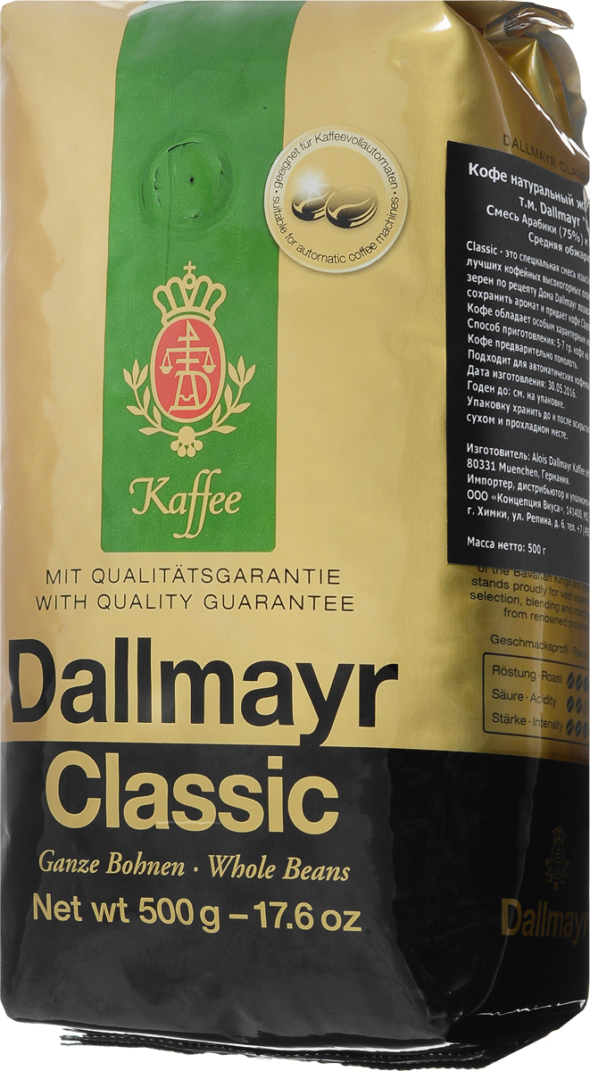 Dallmayr Classic кофе в зернах, 500 г dallmayr crema d oro кофе в зернах 500 г