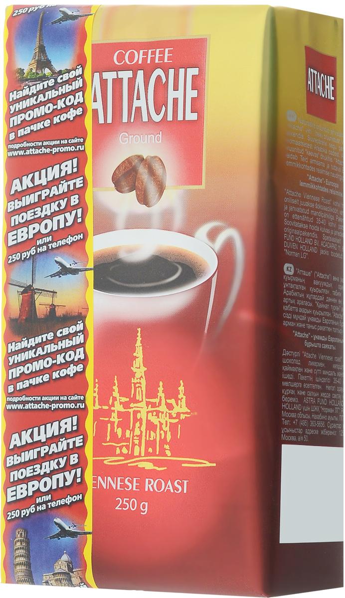 Attache Венская обжарка кофе молотый, 250 г4600946000650Кофе Attache светлой обжарки обладает мягким привкусом, проникающей терпкостью и освежающим действием.Свежеприготовленный напиток имеет среднюю плотность и спелый вкус.