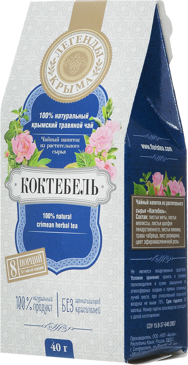 Floris Легенды Крыма Коктебель травяной листовой чай, 40 г