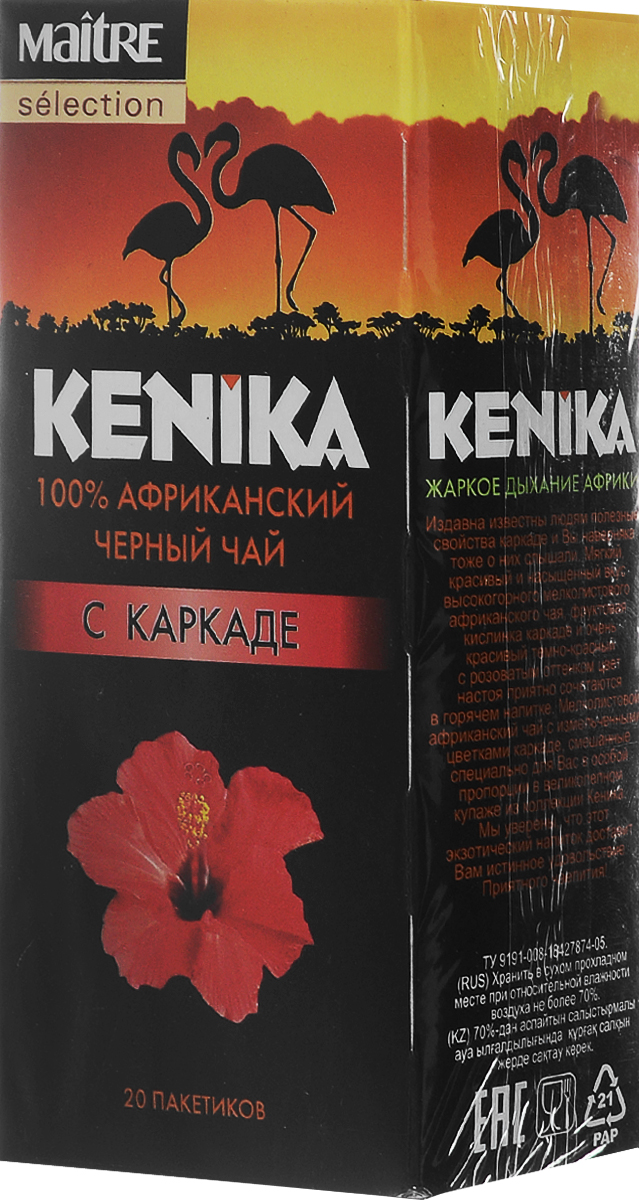 где купить Maitre Selection Kenika чай черный байховый с каркаде в пакетиках, 20 шт по лучшей цене