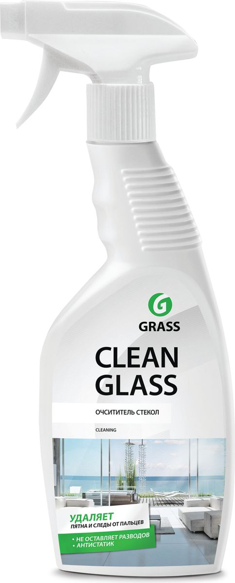 Универсальное чистящее средство Grass Clean glass для помещений и автомобилей , 600 мл130600Универсальный очиститель для стекол, зеркал, пластика, хрома, кафеля. Не оставляет подтеков, разводов, экономичен в применении. Придает поверхностям анти-статические свойства. Может применяться в офисе для чистки мебели, обновления мониторов, стекол, зеркал, торгового оборудования. Готов к применению.