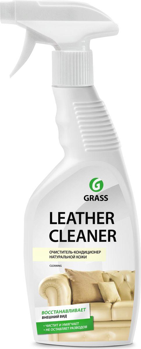Очиститель-кондиционер натуральной кожи Grass Leather Cleaner, 600 мл131600Очиститель-кондиционер для очистки изделий из натуральной и искусственной кожи любых оттенков имеет кремовую текстуру, глубоко проникает в поры, хорошо очищая поверхность, придает блеск, восстанавливает структуру. Средство насыщено глицерином, увлажняет кожу, предохраняя от пересыхания и растрескивания, защищает от УФ и преждевременного старения, быстро впитывается, не оставляя пятен, имеет приятный аромат. Состав: глицерин, кокосовое масло, поверхностно-активные вещества, кондиционирующая добавка, УФ-фильтр. Товар сертифицирован.