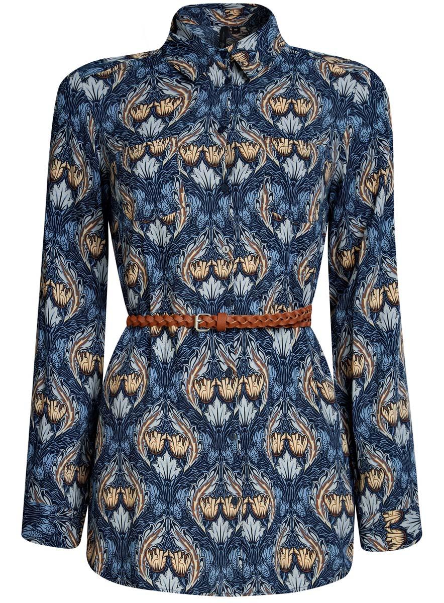 Блузка женская oodji Collection, цвет: синий, бежевый. 21412057-4/24681/7533E. Размер 38 (44-170)21412057-4/24681/7533EСтильная женская рубашка oodji Collection выполнена из качественной вискозы. Модель с отложным воротником и длинными рукавами застегивается на пуговицы по всей длине. Рубашка удлиненной модели дополнена стильным ремешком из искусственной кожи и двумя накладными карманами спереди. Манжеты рукавов оснащены застежками-пуговицами, а также их можно сделать покороче с помощью внутреннего хлястика на пуговице. Модель оформлена контрастным принтом с узорами. Рукава дополнены манжетами с кнопками.