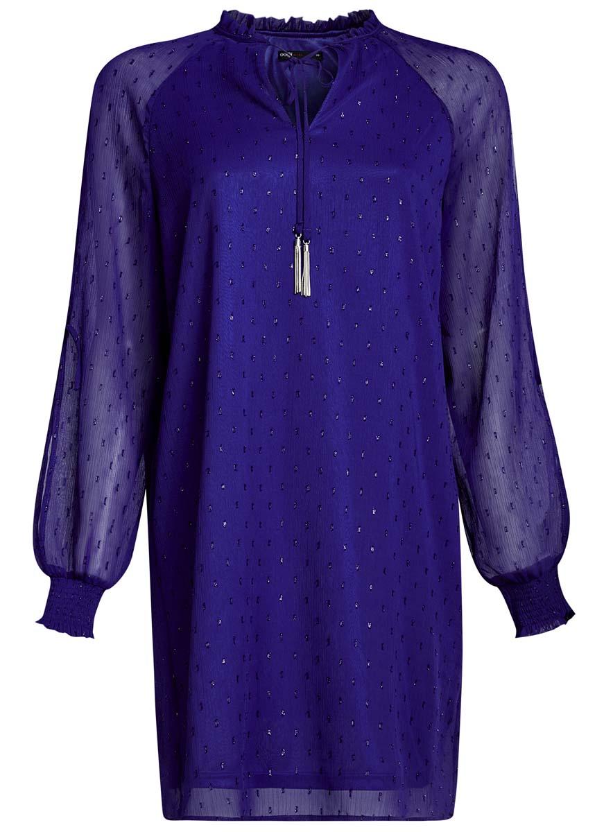 Платье oodji Ultra, цвет: синий. 11914001/46116/7500N. Размер 34 (40-170)11914001/46116/7500NСтильное платье oodji Ultra выполнено из качественного полиэстера. Подкладка изделия также изготовлена из полиэстера. Модное шифоновое платье-мини с круглым вырезом горловины и длинными рукавами-реглан дополнена спереди завязками. Рукава модели дополнены манжетами на широких резинках и оригинальными прорезями вдоль рукава с завязками-бантиками. Вырез горловины оформлен нежной рюшей.