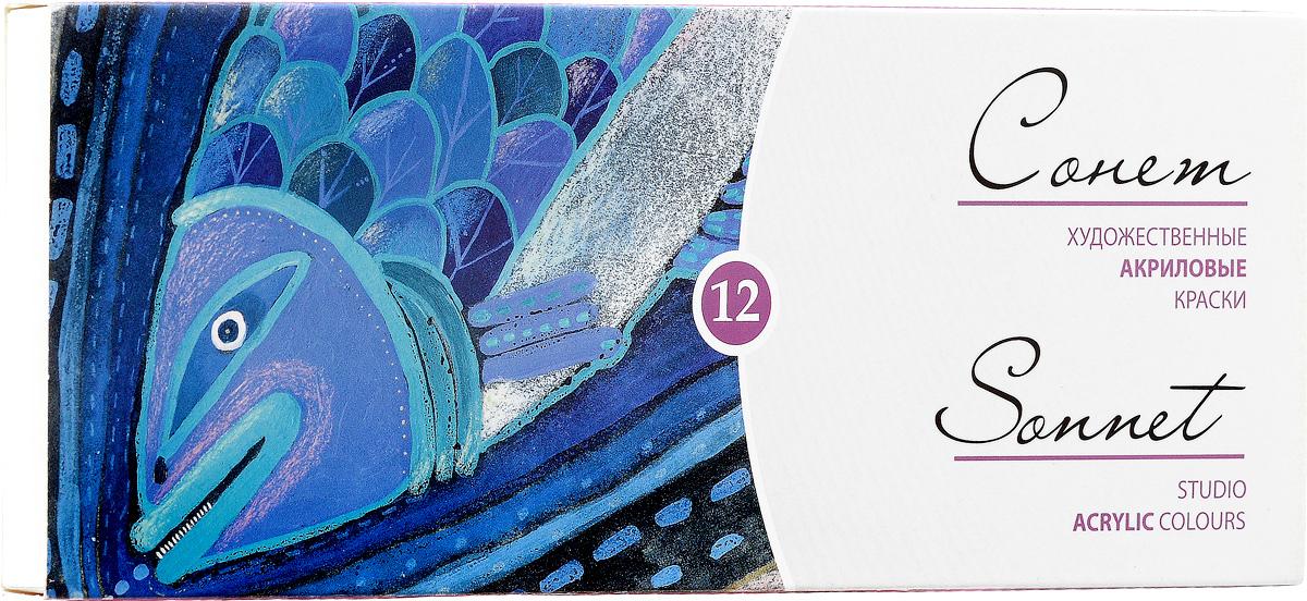 Невская палитра Краски акриловые Сонет 12 цветов конструктор унч радио кит rs144 0 7 вт