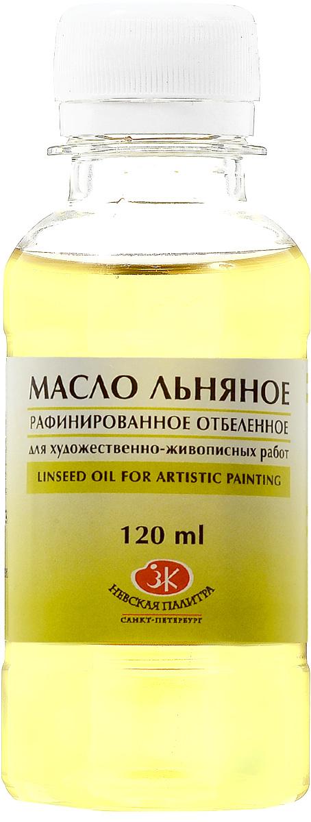 Невская палитра Масло льняное для художественно-живописных работ