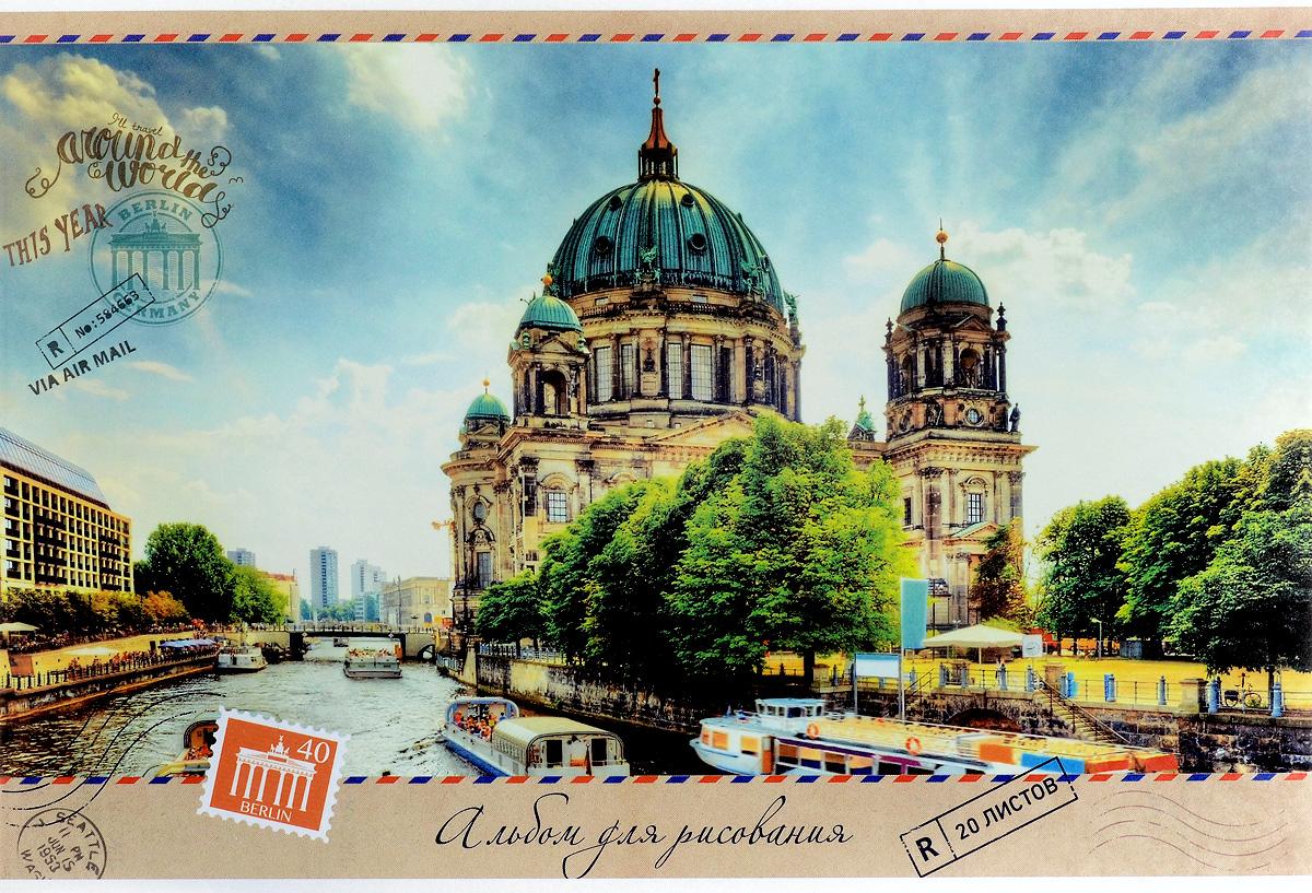 ArtSpace Альбом для рисования Air Mail Berlin 20 листовА20ф_9143Альбом для рисования ArtSpace Air Mail. Berlin будет вдохновлять вашего ребенка на творческий процесс.Альбом изготовлен из белоснежной бумаги с яркой обложкой, оформленной изображением городского пейзажа. Внутренний блок альбома состоит из 20 листов, соединенных скрепками. Высокое качество бумаги позволяет рисовать в альбоме различными типами красок, фломастерами, цветными и чернографитными карандашами, гелевыми ручками. Занимаясь изобразительным творчеством, ребенок тренирует мелкую моторику рук, становится более усидчивым и спокойным.