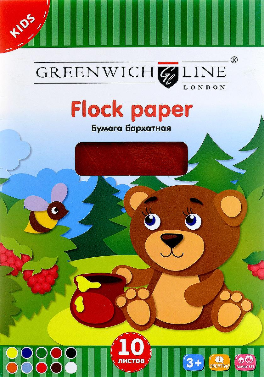 Greenwich Line Цветная бумага бархатная 10 листов формат А5Fp5-07689Бархатная цветная бумага Greenwich Line формата А5 идеально подходит для детского творчества: создания аппликаций, оригами и многого другого.В упаковке 10 листов бархатной бумаги 10 цветов. Бумага упакована в картонную папку.Детские аппликации из цветной бумаги - отличное занятие для развития творческих способностей и познавательной деятельности малыша, а также хороший способ самовыражения ребенка.Рекомендуемый возраст: от 3 лет.