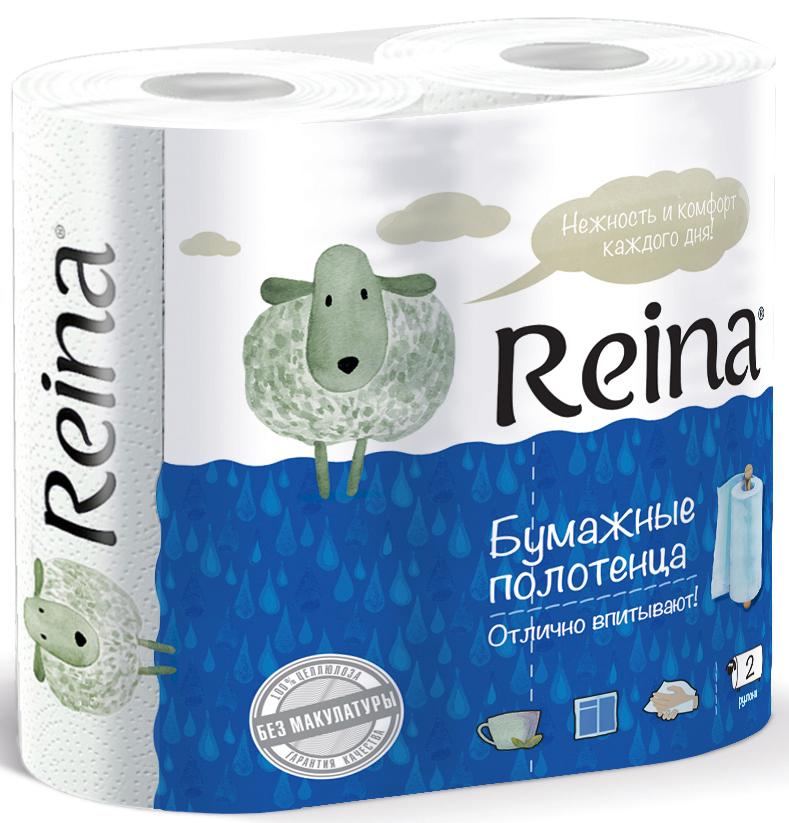 Бумажные полотенца Reina, двухслойные, 2 рулона114Бумажные полотенца Magic Soft созданы из натурального сырья - 100% целлюлозы. Высочайшее качество материала обеспечивает отличную впитываемость.Полотенца оформлены тиснением. Идеально подходят для ежедневного использования. Количество слоев: 2.
