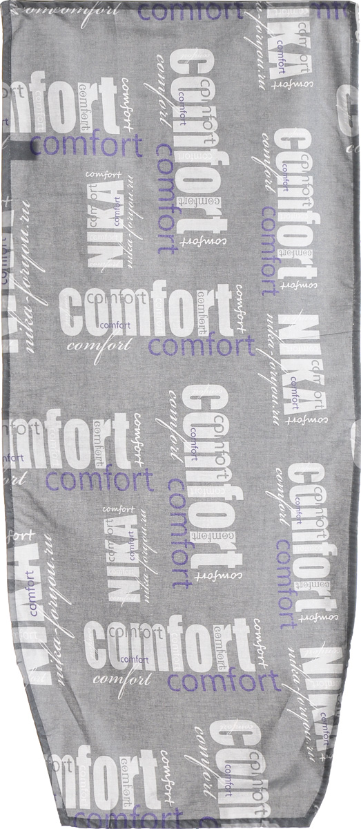 Чехол для гладильной доски Nika Comfort, антипригарный, цвет: серый, белый, фиолетовый, 129 х 54 смЧА3Чехол Nika Comfort, выполненный из хлопка с антипригарным покрытием, продлит срок службы вашей гладильной доски. Чехол снабжен стягивающим шнуром, при помощи которого вы легко отрегулируете оптимальное натяжение и зафиксируете изделие на рабочей поверхности гладильной доски. Чехол оформлен красивым рисунком, что оживит внешний вид вашей гладильной доски. Размер чехла: 129 х 54 см. Максимальный размер доски: 125 х 45 см.