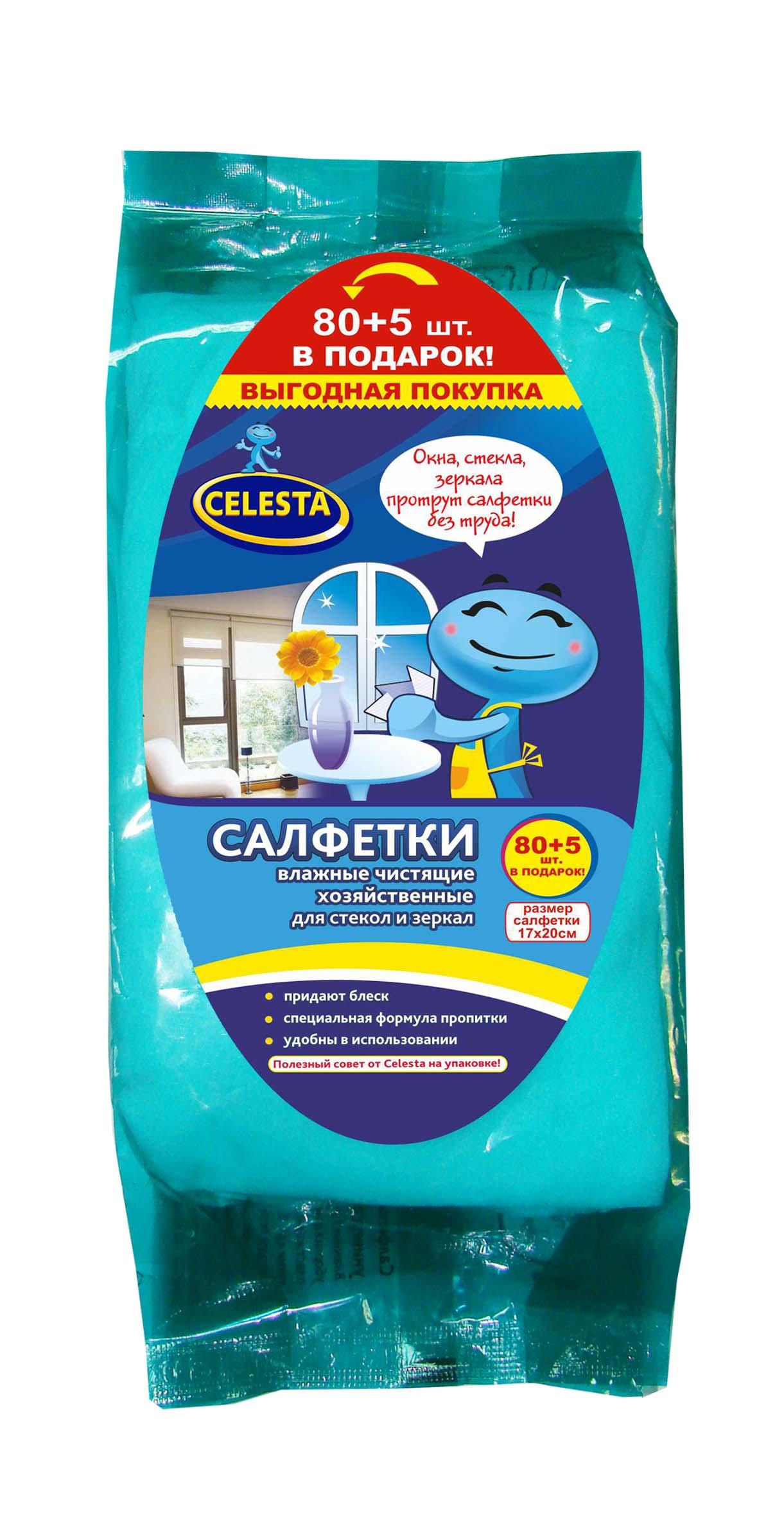 Салфетки влажные Celesta, для стекол и зеркал, 85 шт5598Влажные чистящие салфетки Celesta быстро очистят стеклянные поверхности и зеркала от любых видов загрязнений и пыли. Благодаря специальной формуле пропитки, не оставляют разводов, ворсинок, придают блеск обрабатываемым поверхностям. Пропитывающий состав безопасен для кожи рук. Размер салфетки: 17 см х 20 см.Состав: нетканое полотно, пропитывающий лосьон.
